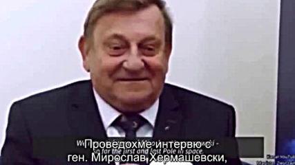 Ген. Мирослав Хермашевски - Земята е Плоска