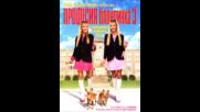 Професия блондинка 3 (синхронен екип, дублаж по Нова телевизия на 01.04.2017 г.) (запис)