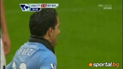 Манчестър Сити 3 - 0 Уест Бромич
