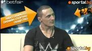 Интервю на Любомир Геджев в Sportal.bg - 12.02.2011