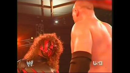 Kane атакува Kane !