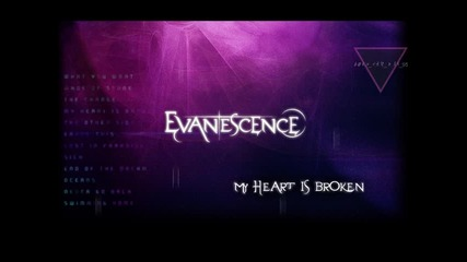 Evanesscence - My Heart Is Broken Official Full Song (+ Превод)