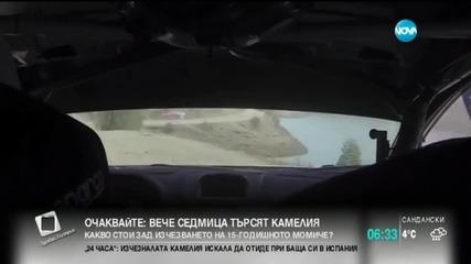 Състезателен автомобил пада в река