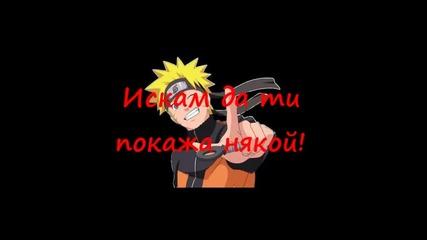 Naruto Star Fik [new Fik] Епизод 12