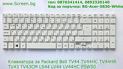 Клавиатура за Packard Bell Tv44 Tv44hc Tv43 Ls44 Lv44 P5ws0 от Screen.bg