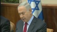 Israel: Netanyahu says Israel will monitor Iranian nuclear deal compliance