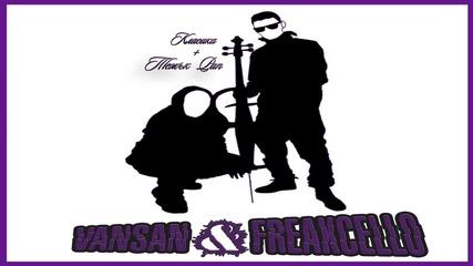 Vansan & Freakcello feat. Md Beddah - Довиждане