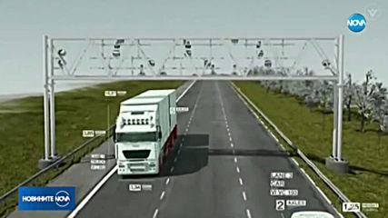 САМО ЗА ДЕН: Хванаха 805 шофьори без винетки с камерите на тол системата