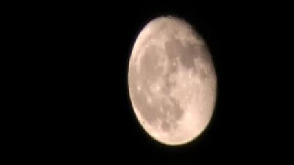 луната от близо