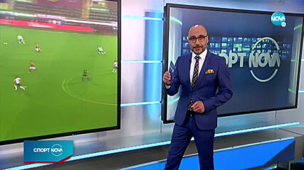 Спортни новини (26.10.2020 - късна емисия)
