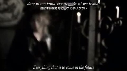 *hq* Nightmare - The World [subs]