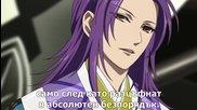 Nobunaga the Fool Епизод 10 Bg Sub Високо Качество