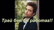 After Twilight Saga[защо Келън плюеше по твоя плакат!?] - 1ep;4so