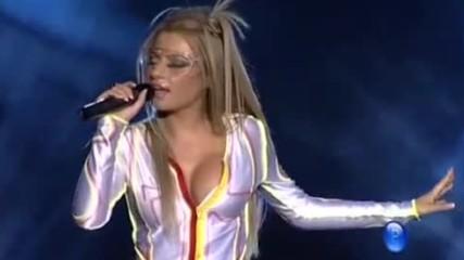 Камелия - Няма те ( Тракия фолк 2003 )