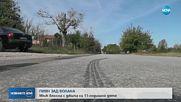 11-годишно дете е в кома след удар от джип с пиян шофьор във Врачанско