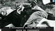 19 Адска буря - терорът над победена Германия документален филм 2015г. - Youtube