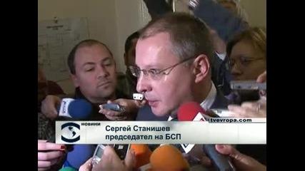 Николай Младенов и Сергей Станишев за ченгетата-дипломати (видео)