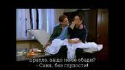Бригада - Епизод 12 Със Субтитри