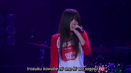 Ikimono Gakari - Sakura /текст/