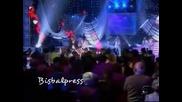 David Bisbal - Nochebuena - Esclavo de sus besos