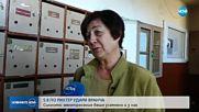 Силен трус в Румъния, усетен е и в България