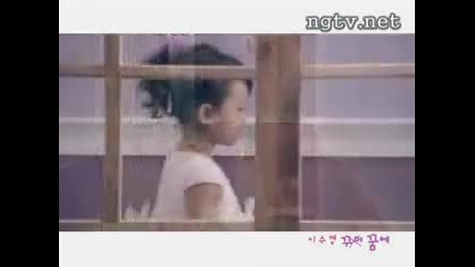 Lee Soo Young - In dream