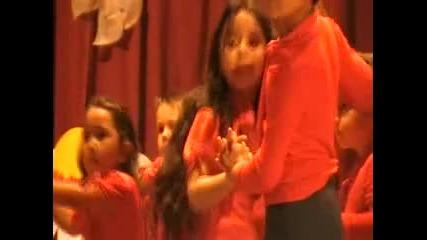 Танц латино