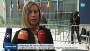 Албания може и да не получи дата за старт на преговорите
