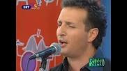 Psithiroi Kardias - Dimitris Basis