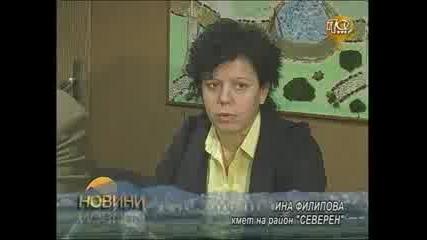 Новинарска Емисия 2611
