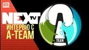 NEXTTV 016: Xchallenge: Интервю с децата от A-Team