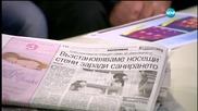 Ерменков: Програмата за саниране е обърната с главата надолу