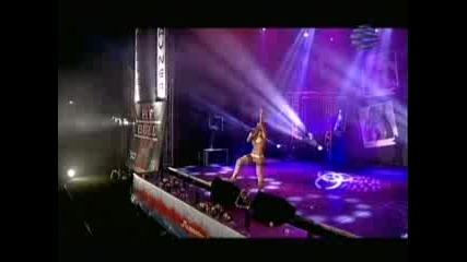 Камелия - Има Любов - Планета Прима 2005