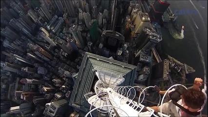 Накрая на Света най високата точка сред големите сгради