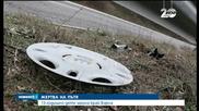 13-годишно дете загина при катастрофа във Варна