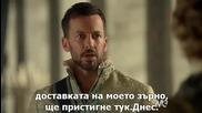 Царуване s02e03 Целия Епизод с Бг Превод