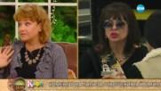 Последна част на разговора с Лили Вучкова - На кафе (25.11.2016)