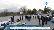 Производители на домашна ракия готвят нов протест