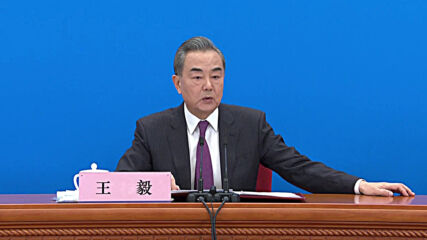 China: FM Wang warns US to respect 'red line' on Taiwan and reverse Trump admin's 'dangerous' approach