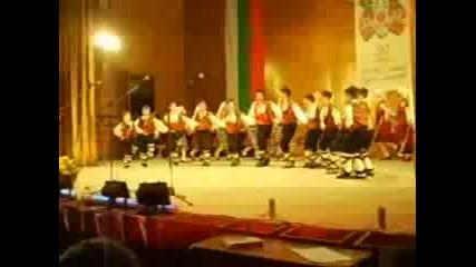 Ромбана - Тракийски Танц