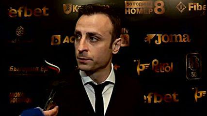 Бербатов за Стоичков: Доволен съм, че успях да се докосна до него