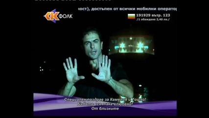 Таня Боева И Нектариус Сфиракис - Забранена Любов (hd Quality)