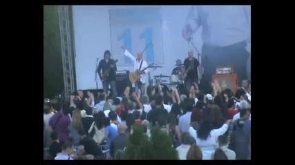 Сигнал - Късно е - Варна - 10.05.2013 година