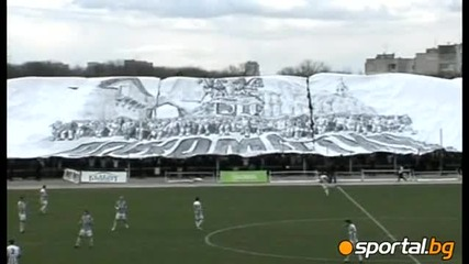 атмосфера Създадена от феновете на Локомотив Пловдив в мача с цска