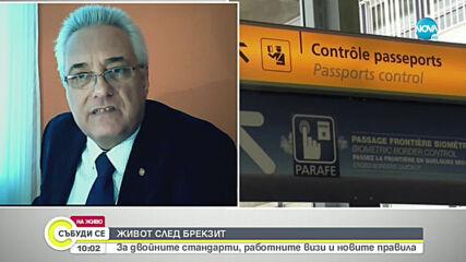 Таксите за визите за сезонните работници от България във Великобритания ще са по-високи
