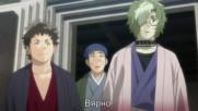 [ Bg Subs ] Koutetsujou no Kabaneri - 07 [ Eastern Spirit ]