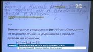 Новините на Нова (25.11.2014 - късна)