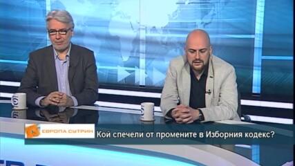 Политолози: Нагласите на избирателите не сочат, че ще има кардинална промяна в следващия парламент