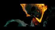Призрачен ездач 2: Духът на отмъщението - Бг Аудио ( Високо Качество ) Част 1 (2011)