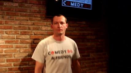 Comedy BG и стендъп комедиантите